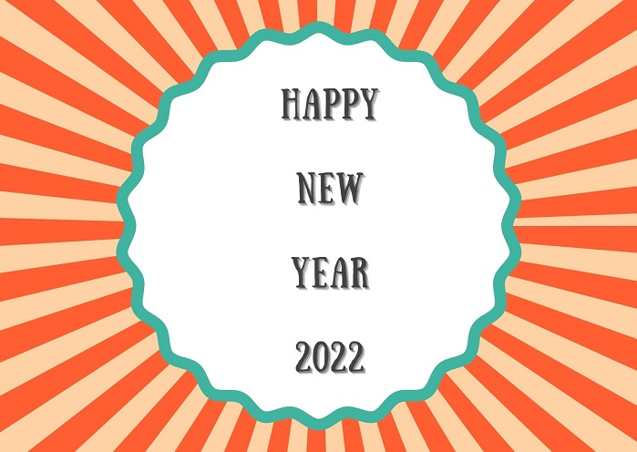 Happy New Year 2022 Facebook Covers Images for Friends