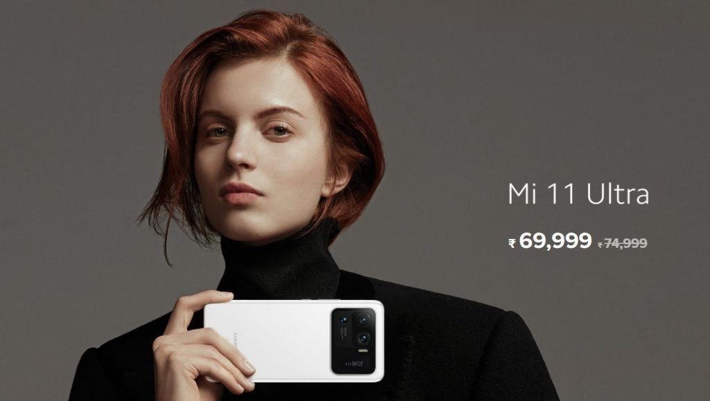 Mi 11 Ultra Price in India features Specifications