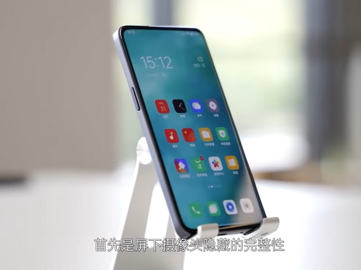 Oppo Teases Under Display Camera